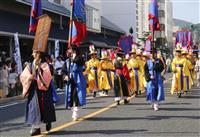 韓国から60人参加し対馬で朝鮮通信使行列