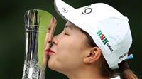 全英女子ゴルフ制覇の渋野「どうしよう、やっちゃった」