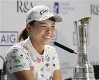 屈託ない笑顔の渋野「何で私が優勝」 女子ゴルフのメジャー制覇