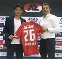 菅原が新加入で初ゴール「上を目指してやりたい」 サッカー・オランダ1部