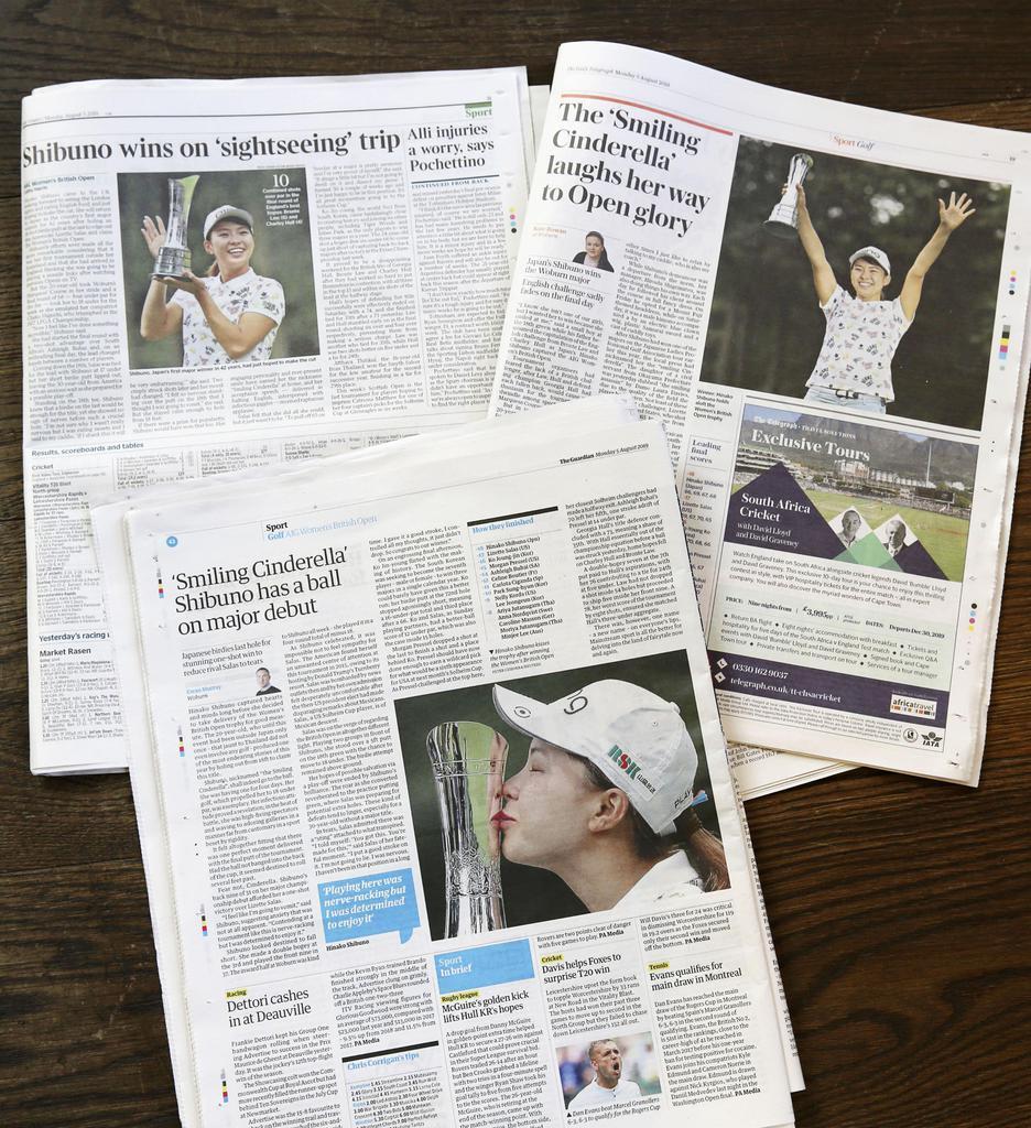 ゴルフのAIG全英女子オープンで渋野日向子が優勝したことを報じる地元紙(共同)