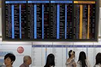 香港でゼネスト 航空機230便欠航
