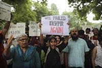 インド、ジャム・カシミール州の自治剥奪 住民反発、治安悪化も
