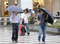台風8号、九州縦断 宮崎に上陸、猛烈な風雨