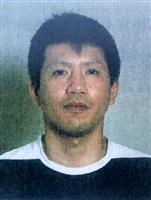 横浜地検が被告逃走事件の検証結果公表 収容不備を認定