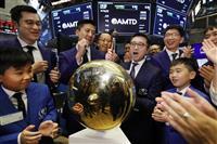 NY株767ドル急落 今年最大の下げ幅 終値2万5717ドル