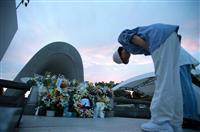 核兵器廃絶へ誓い新たに 平和記念式典が開催