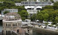 両陛下、広島の犠牲者悼みご黙祷