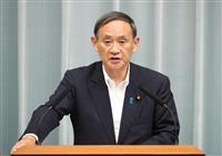 菅長官、有田氏の「野蛮人」批判に「答え差し控える」