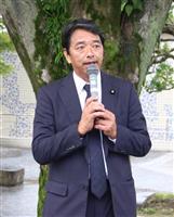 国民・静岡県連の榛葉会長の続投が内定 来年3月まで