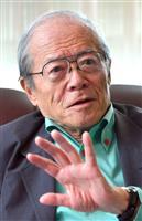【改憲再出発】愛知和男元防衛庁長官 「国民投票、1度経験を」