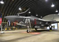 【軍事ワールド】イランの軍事機密が丸裸に 上空を突っ切ったのは米軍ではなく…