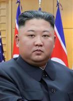 北がまた短距離弾道ミサイルとみられる飛翔体2発を発射、米韓演習を非難