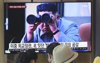 北外務省「新たな道を模索」と警告、米韓演習を合意違反と非難