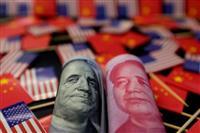 米、中国を「為替操作国」指定