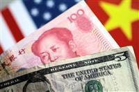 米が中国を「為替操作国」に指定 その影響など Q&A