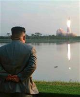 北ミサイルで金正恩氏の発言反故に 在韓米軍へ脅威増す
