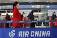 中国国際航空、北京・ハワイ便の運航停止