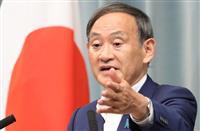 「経済報復、対抗措置ではない」菅官房長官、韓国の優遇対象除外で