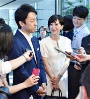 滝川クリステルさん「政治家の妻、という形にとらわれず」インスタで報告