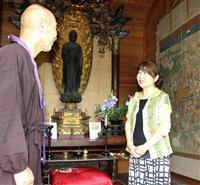 廃寺の仏様は今どこに 奈良市の女性、行方たどり出版化へ