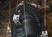 【動画あり】奈良の大仏「お身拭い」 東大寺