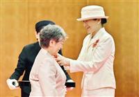 皇后さま、ナイチンゲール記章授与式ご臨席