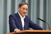 「日米同盟強化の取り組み確認」菅官房長官、首相と米国防長官の会談で ホルムズ有志連合は…