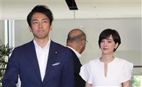「同志をみつけた」小泉進次郎氏がブログで滝川クリステルさんとの結婚語る