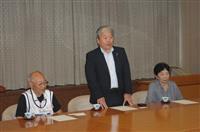 拉致早期解決の協力求める 家族会メンバーら、宮城県庁訪問