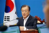 韓国外務省、ホワイト国除外の政令公布に「遺憾」