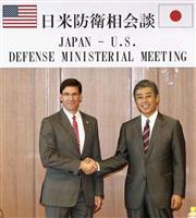日米防衛相「有志連合」を協議 GSOMIAの重要性など確認