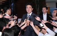 安倍首相「令和幕開けにふさわしいカップル」 小泉氏・滝川さん結婚