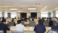 羽田新ルート、都など容認 来年3月ダイヤで国際線増便へ