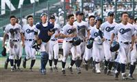【夏の甲子園】秋田中央、躍動したエース松平 1点遠く惜敗