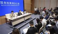 中国政府「決意と力を見くびるな」 香港の若者らに警告
