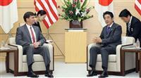 エスパー米国防長官 日本に有志連合参加説得と軍事協定維持に注力