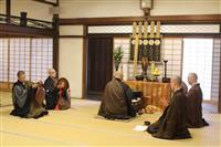 京アニ事件の三七日法要 火災弔う京都・清浄華院
