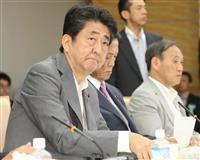 """【経済インサイド】参院選""""惨敗""""の日本医師会、社会保障改革に影響も"""