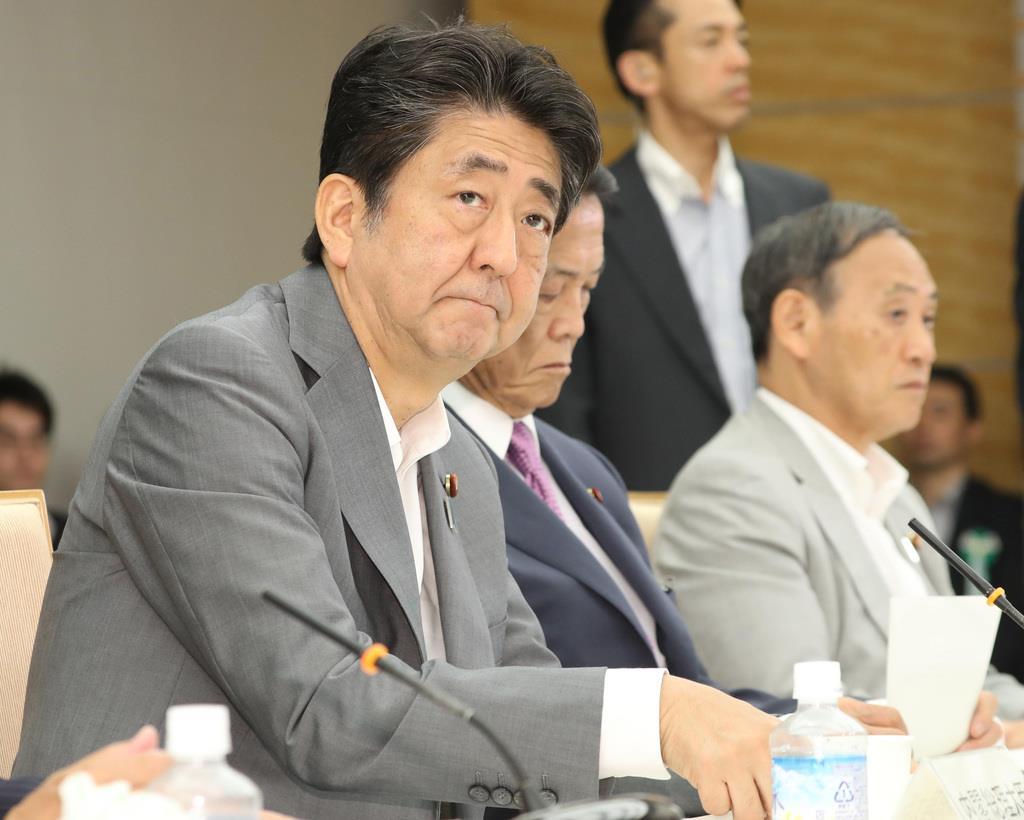 """経済インサイド】参院選""""惨敗""""の..."""