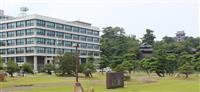 モダニズム建築 島根県庁舎が国登録有形文化財へ