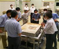 高松塚古墳壁画 専門家に公開 文化庁