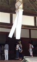 お盆知らせる「切子灯籠」 和歌山・高野山の金剛峯寺