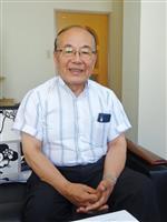 【改憲再出発】中野寛成・元民主党憲法調査会長 「実現、与野党阿吽の呼吸でのみ」