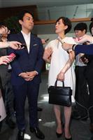 小泉議員と滝川さん婚姻届 安倍首相への報告翌日