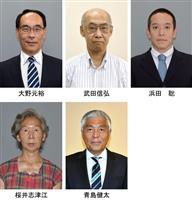 埼玉県知事選告示 事実上の与野党対決、5新人が立候補