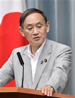 靖国参拝「首相が適切に判断」 菅氏、閣僚も慎重姿勢