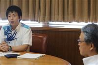 沖縄米軍基地の整理・縮小で提言とりまとめへ 県有識者会議