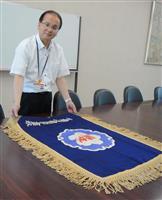 74年を超え、米国から戻った広島の高校校旗