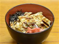 【おらがぐるめ】千葉・富津市「はかりめ丼」 ふっくら穴子風味濃厚